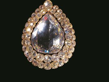 Exemple de bijou ottoman